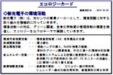 csr-01