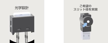 pic-optical-03