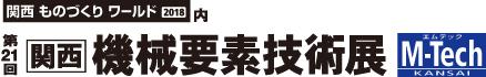 mtechk18_logo01