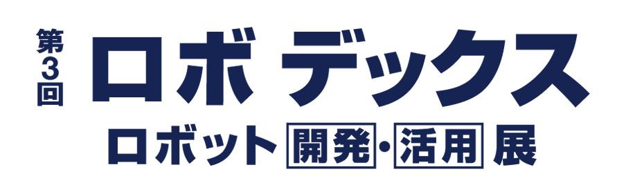 logo19_robo_color